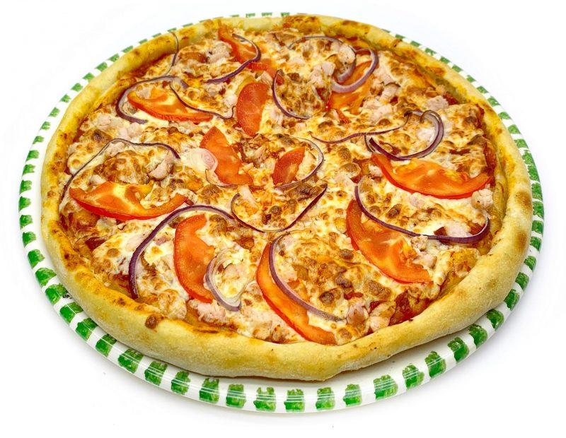Ариба, пицца купоны от Biglion